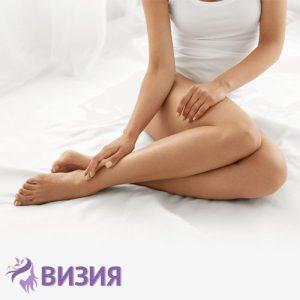 Лазерна епилация на мишници и цели крака за нея от студио за красота Визия Пловдив