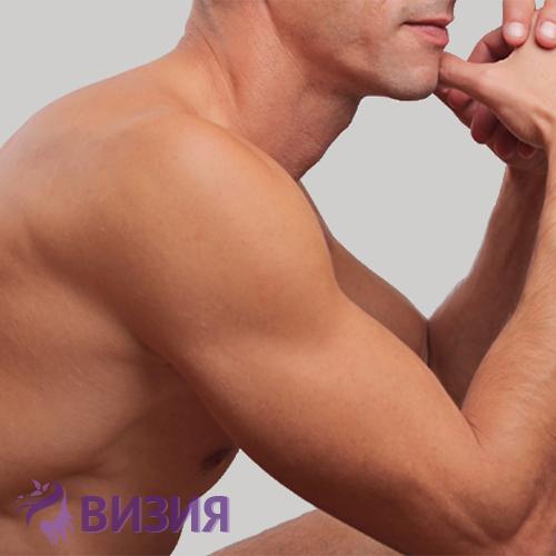 Лазерна епилация на гръб и мишници за мъже от студио за красота Визия Пловдив